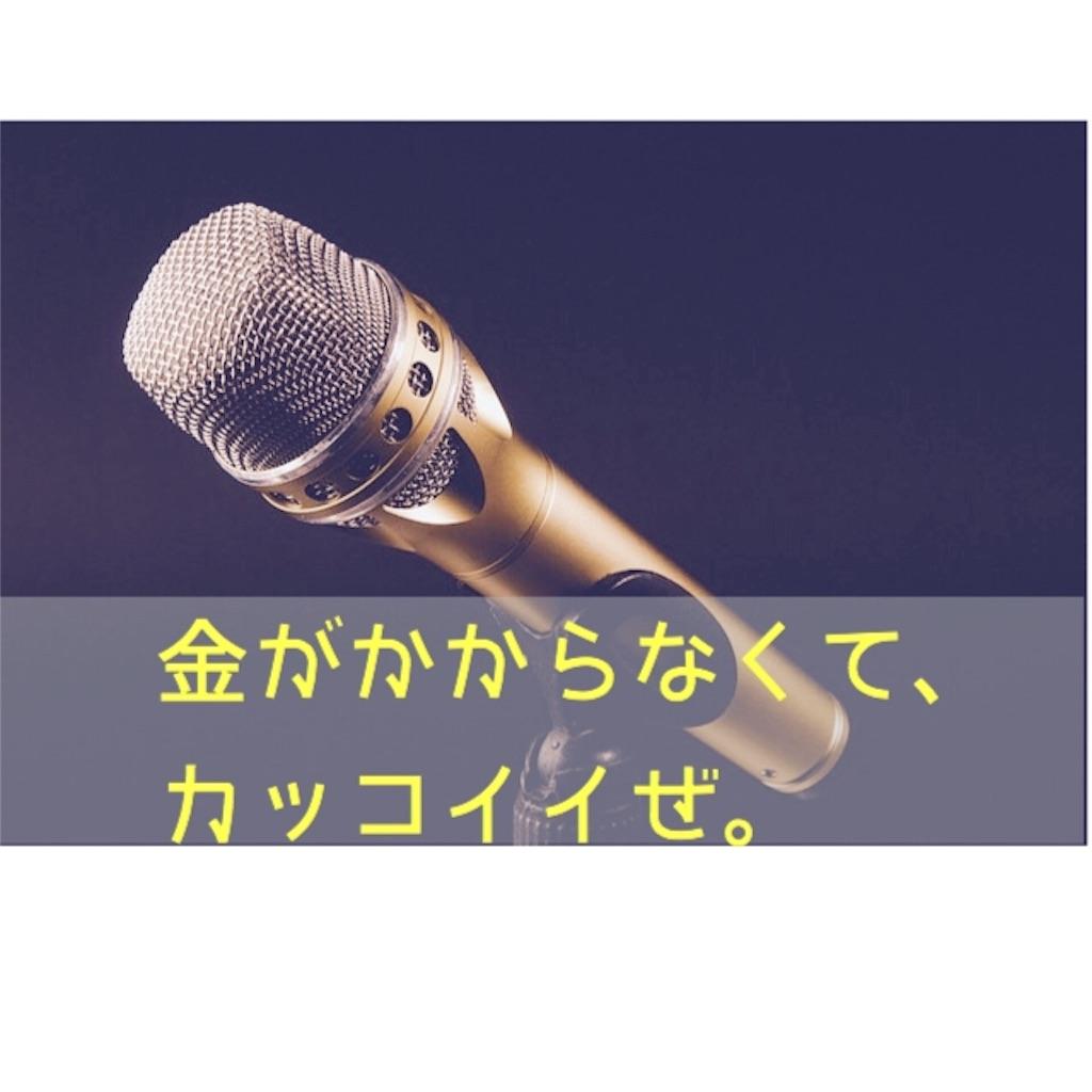 f:id:gekokujo-labo:20161114223304j:image