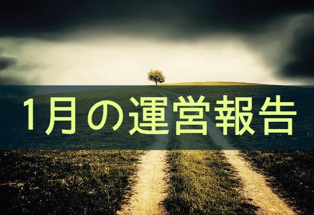 f:id:gekokujo-labo:20170208140655j:image