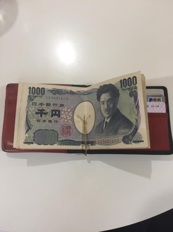 f:id:gekokujo-labo:20170219231807j:image
