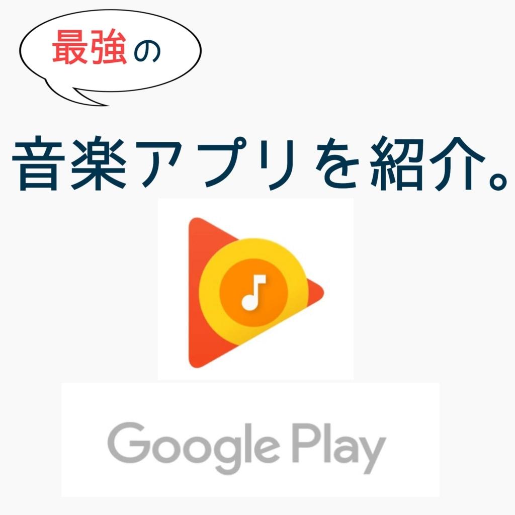 f:id:gekokujo-labo:20170624180720j:plain