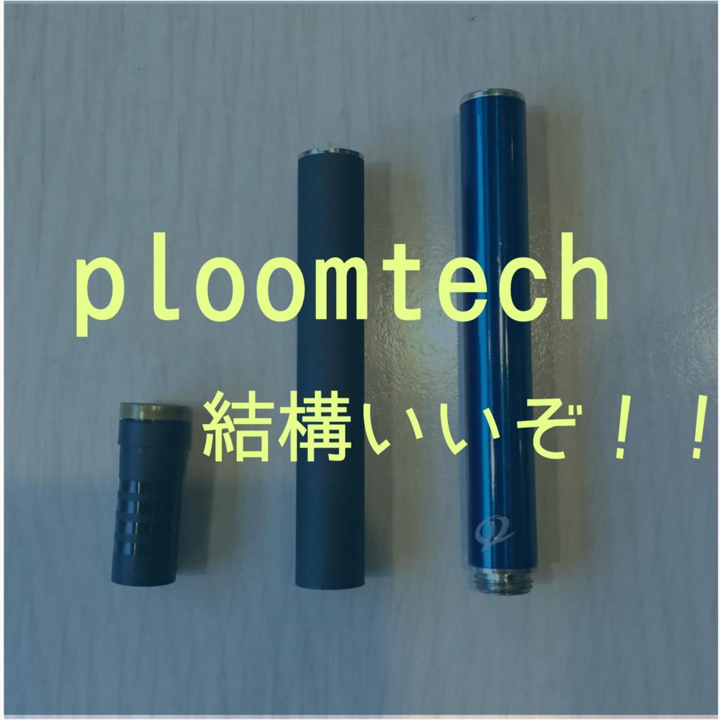 f:id:gekokujo-labo:20170625205620j:plain