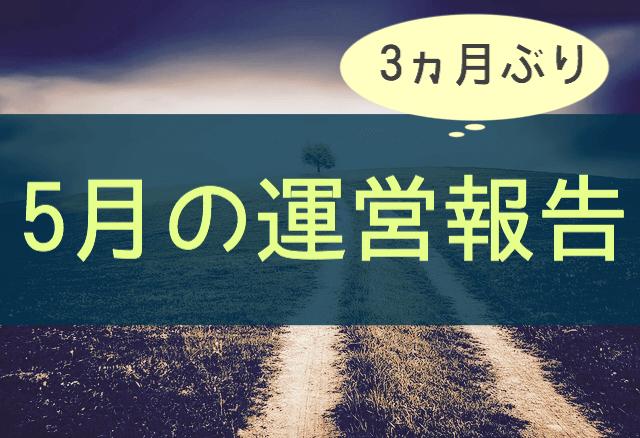 f:id:gekokujo-labo:20170625220640p:plain