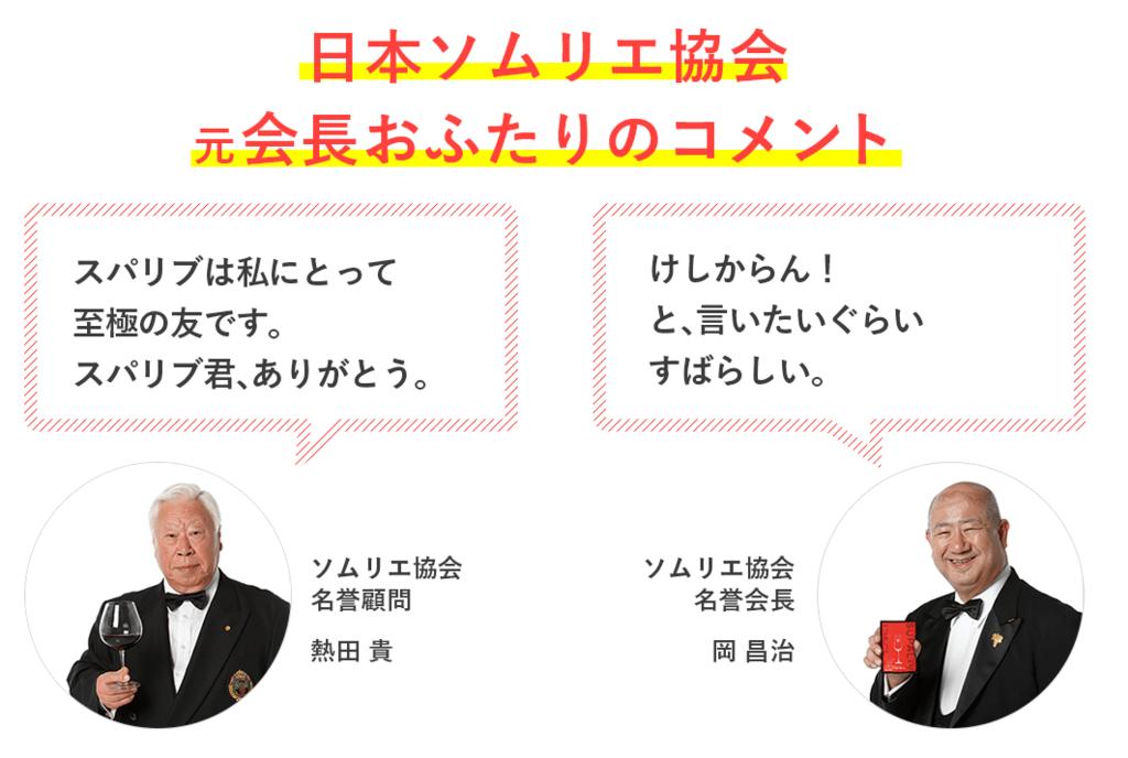 f:id:gekokujo-labo:20170625222137p:plain