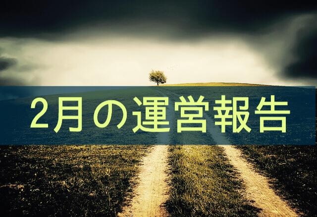 f:id:gekokujo-labo:20170625222952j:plain