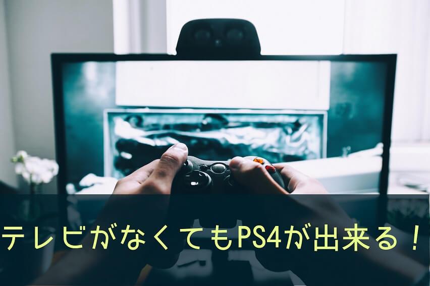 f:id:gekokujo-labo:20170625223546j:plain