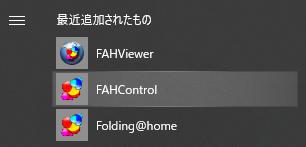 FAHControl