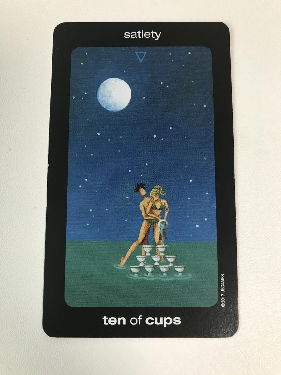 sun and moon tarot : ten of cups - satiety