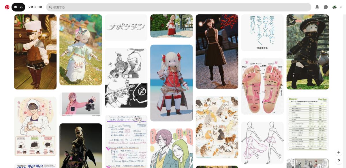 Pinterestでミラプリのアイデアを探そう