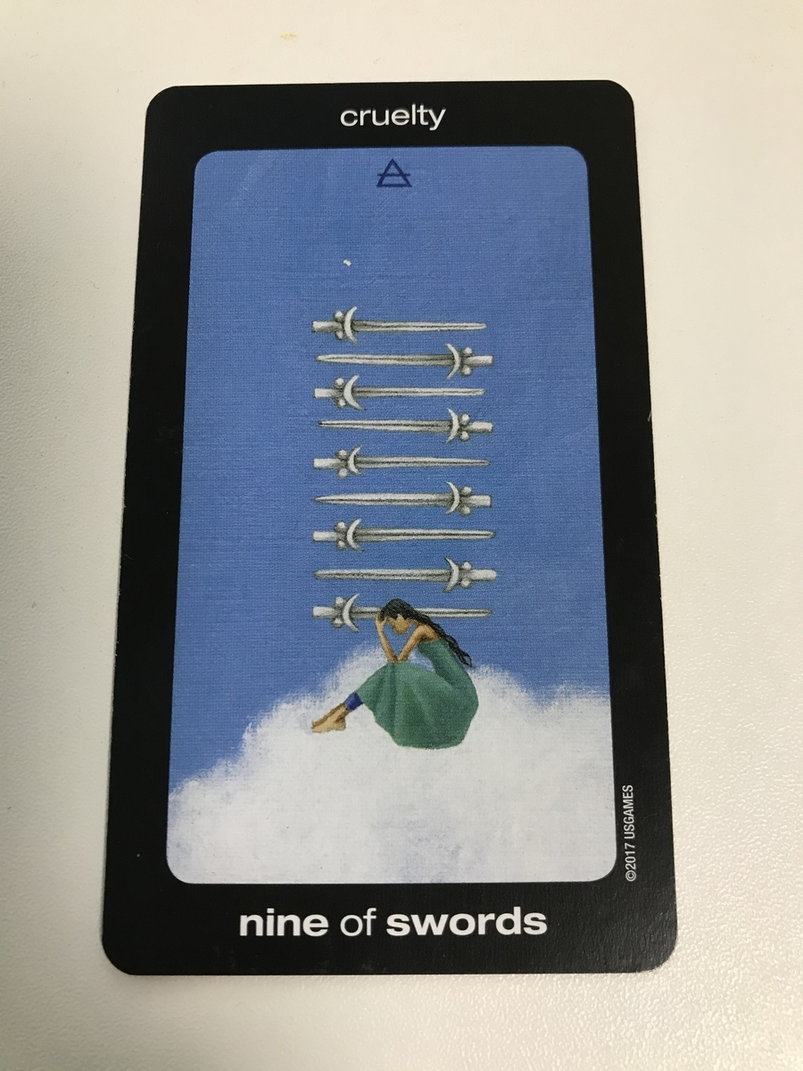 sun and moon tarot : nine of swords - cruelty