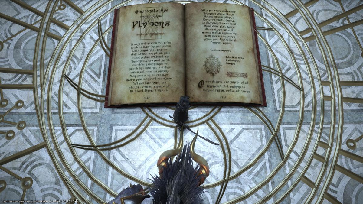 FF14雑記:本日の「言語を超える力」精度テストと禁書回収 グブラ図書館(ノーマル)の本