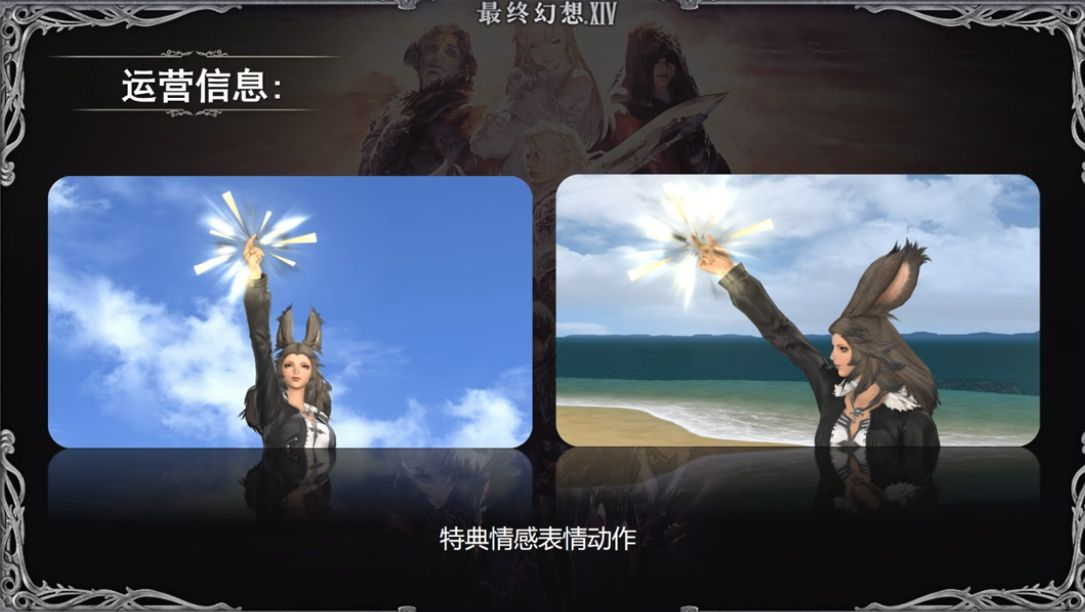 FF14の韓国版で指パッチン「打鳴指」