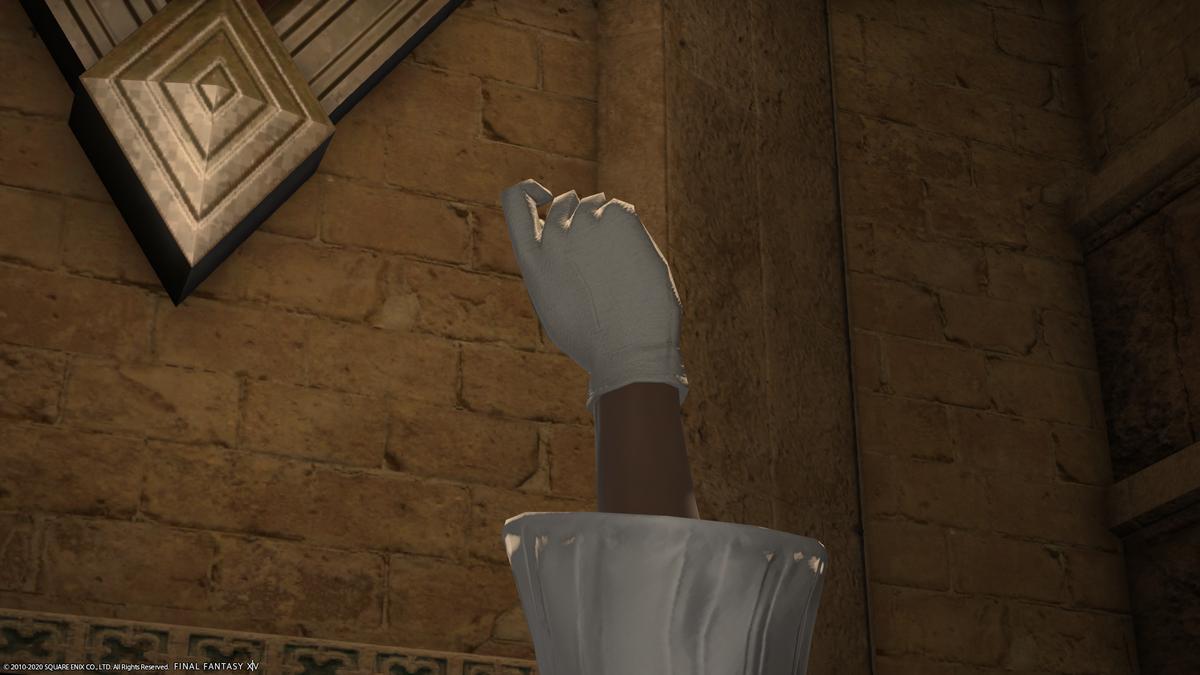 FF14「怪盗白仮面」が指パッチン