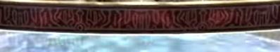 エデン四層のステージの文字