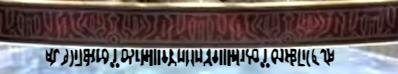 エデン四層のステージの文字は近東文字?