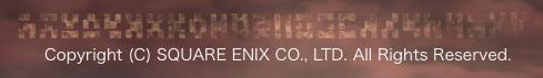 エデン再生編四層の文字