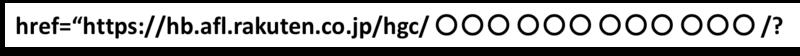 f:id:gem-clip:20170401153906p:plain