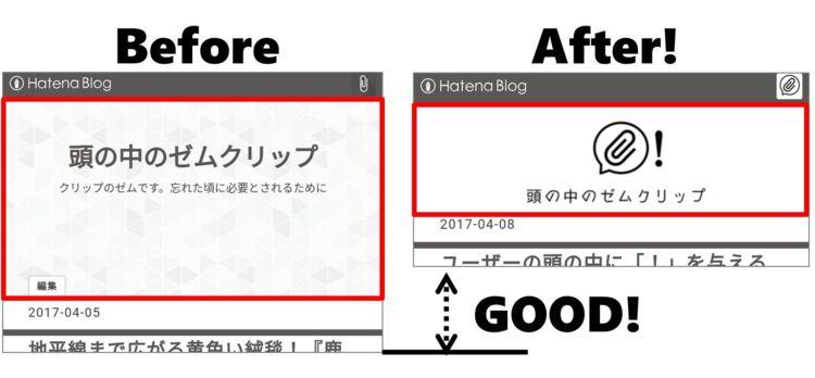 f:id:gem-clip:20170408172634j:plain