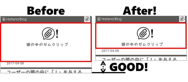 f:id:gem-clip:20170408172638j:plain