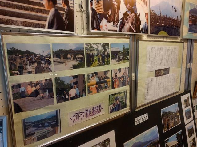 石橋記念公園には篤姫の出演者のサインもある