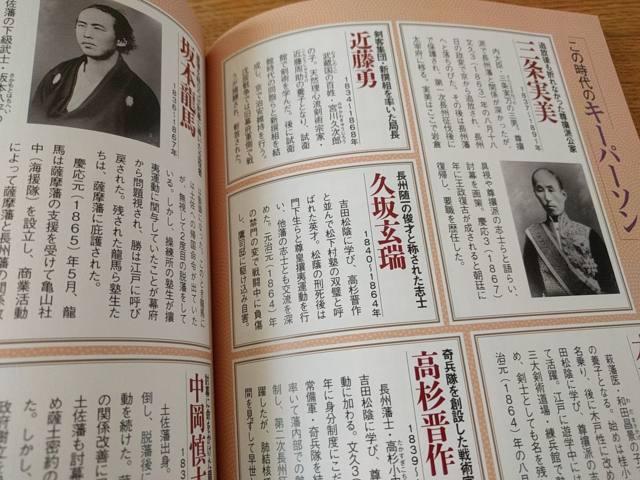 2018年(平成30年)大河ドラマ「西郷どん」(せごどん)に出演しそうなキーパーソンは網羅されている