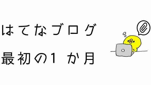 f:id:gem-clip:20170709195324j:plain