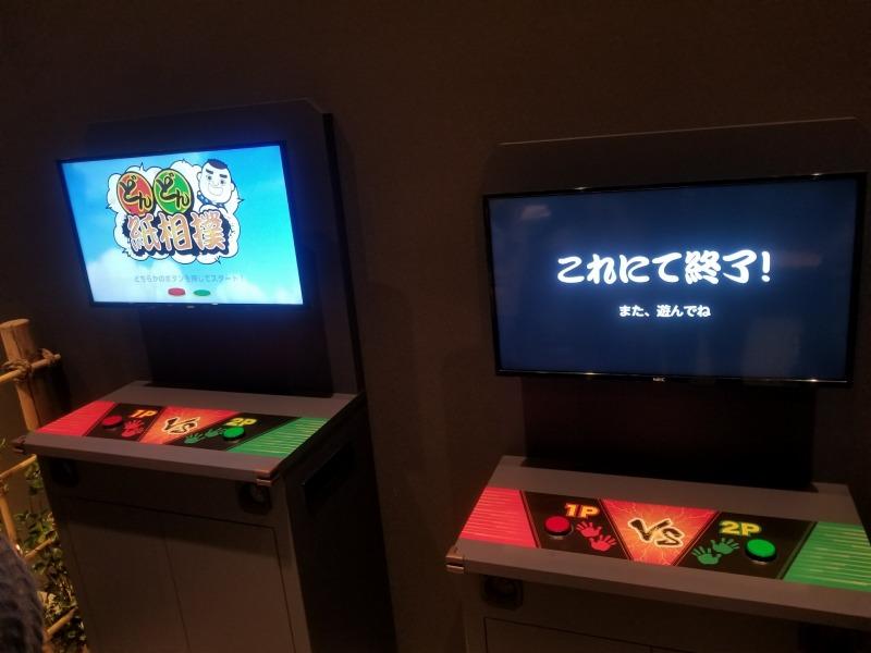 3台ものゲームマシンが設置されている