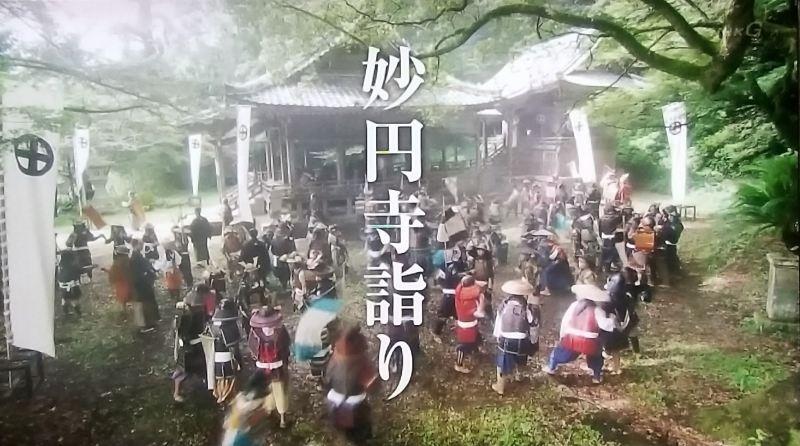精矛神社では、妙円寺詣りの出発のシーンが撮影された