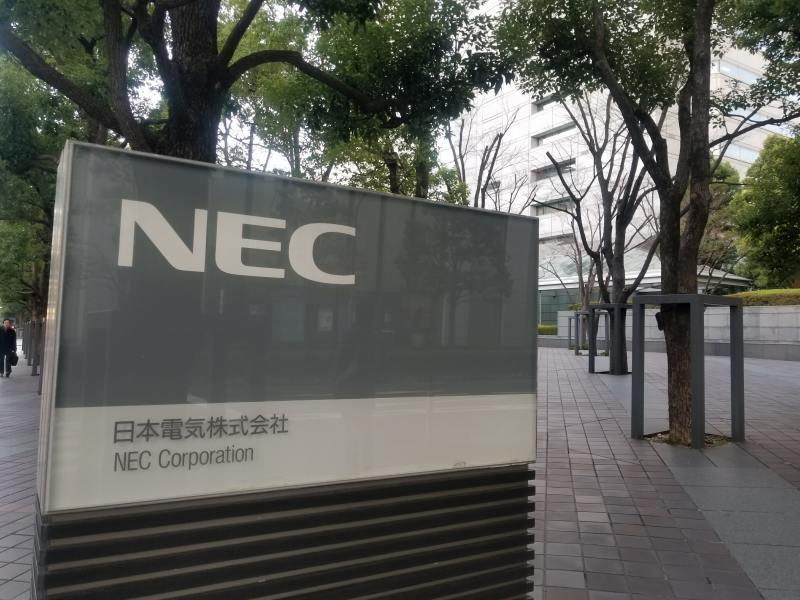 NEC本社ビル
