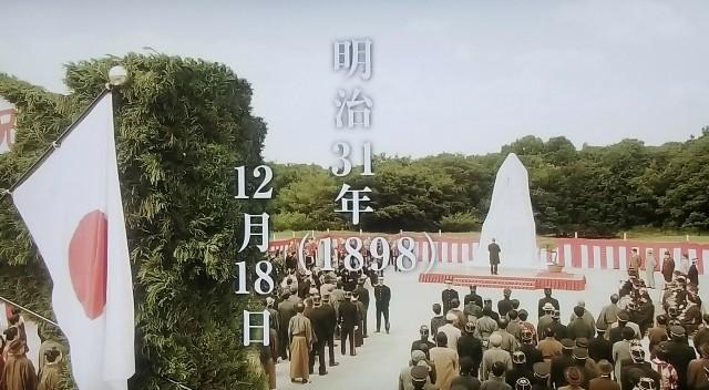 大河ドラマ・西郷どんの西郷銅像除幕式