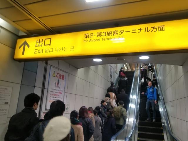 駅構内では矢印に従って進みましょう