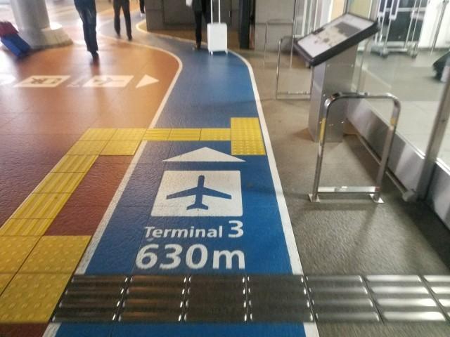 第2ターミナル入り口から第3ターミナルまでは630m