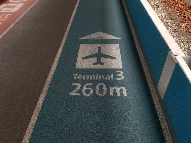 成田空港第3ターミナルまであと260m