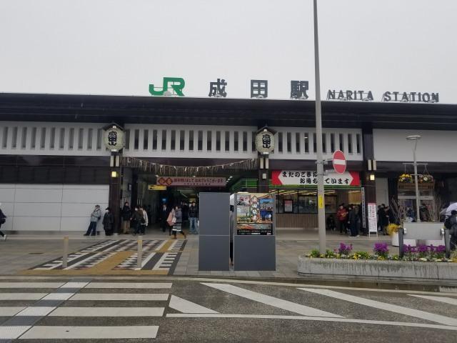 JR成田駅から成田空港へ向かおうとしたところ・・・