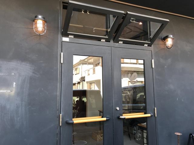 クルクルルの入り口