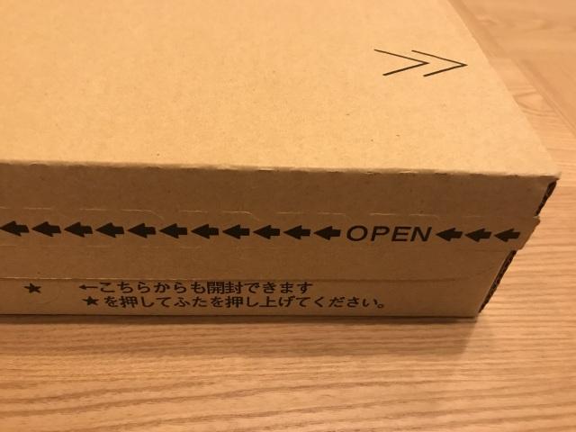 Amazonで購入した『PowerCore Fusion 5000』のダンボール箱