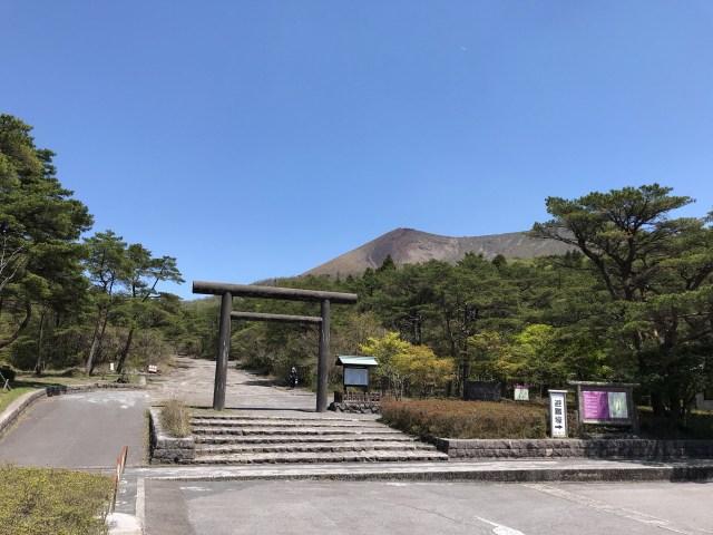 高千穂峰への登山、出発です!
