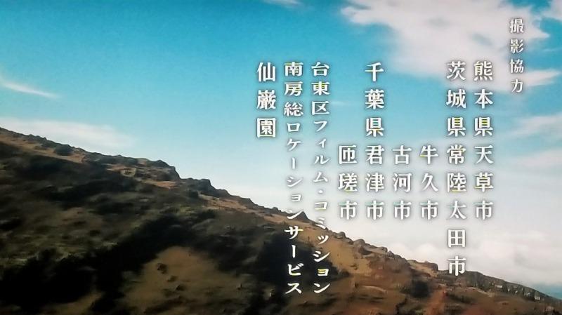あとこの場面の山も高千穂峰です