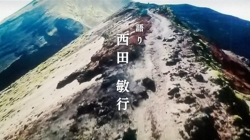 具体的にはこの場面の山が高千穂峰です