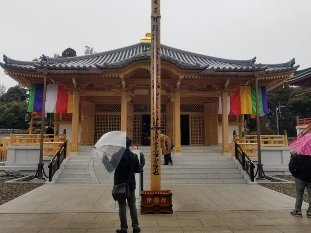 成田山新勝寺「醫王殿」