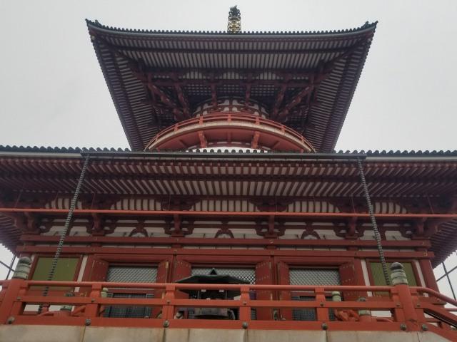 成田山新勝寺「平和の大塔」
