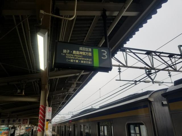 成田駅の様子
