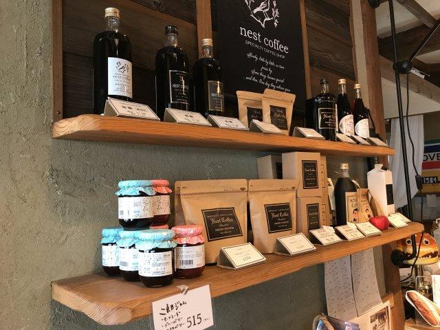 鹿児島市中山町の自家焙煎珈琲の店、nest coffee(ネストコーヒー)が販売