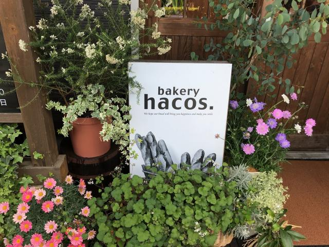bakery hacos.(ベーカリーハコス)伊敷ニュータウン店