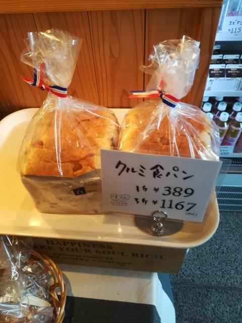 クリーム食パンなど