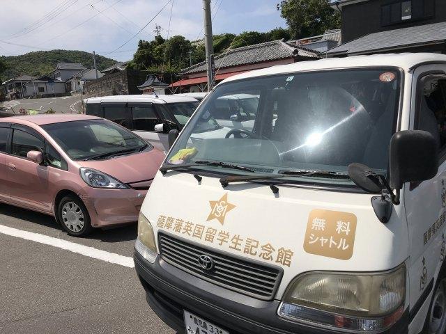 薩摩藩英国留学生記念館の駐車場は満車でも大丈夫