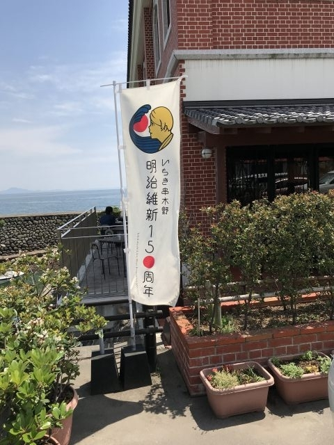 薩摩藩英国留学生記念館の中に入りましょう!
