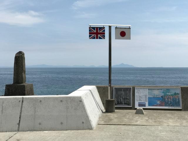 日本と英国を繋いだ薩摩藩英国留学生