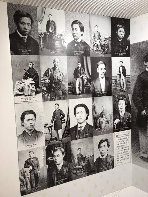 2階の展示室には、薩摩スチューデントの写真が。