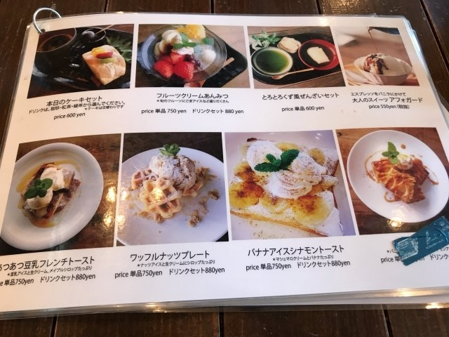 ケーキセット『かんまちカフェHaruya』