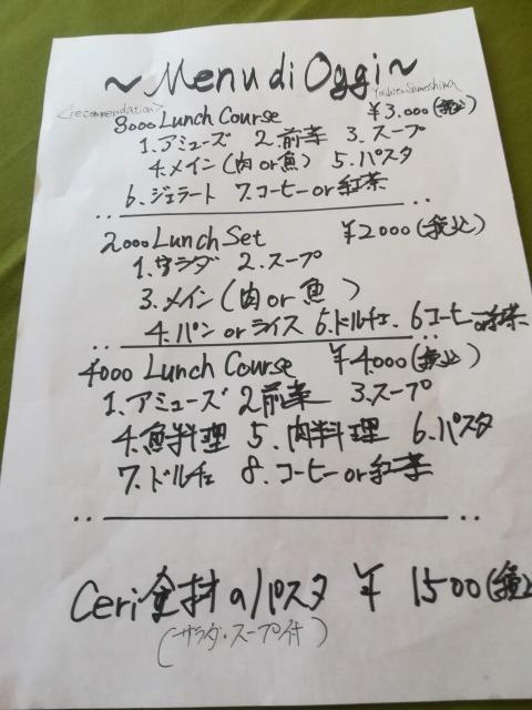 『スズナグリル』(suzuna~grill~)のランチコースはシンプルに3種類